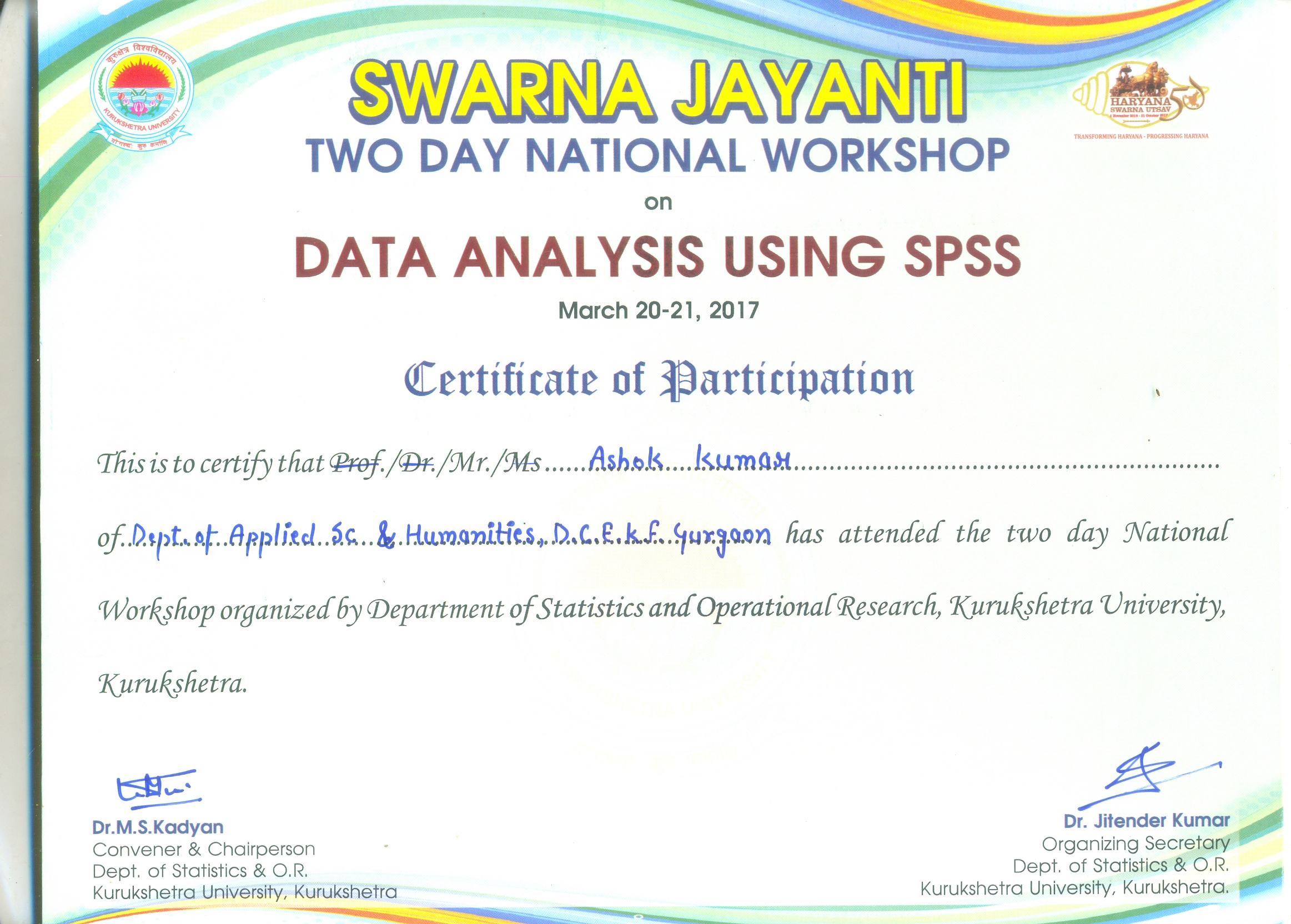 Dronacharya college of engineering delhi ncr official website certificate 1betcityfo Choice Image